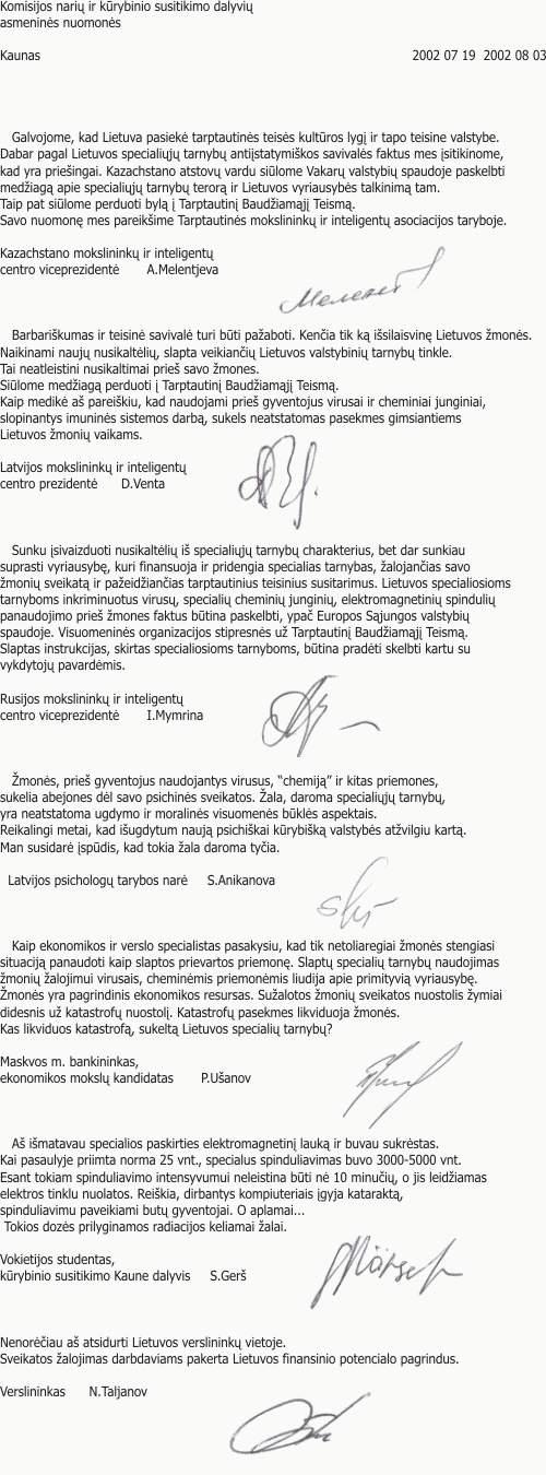 Kūrybinio susitikimo Kaune narių asmeninės nuomonės